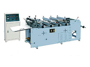 QD-350 Computer Control Bottom Sealing and Cutting Machine