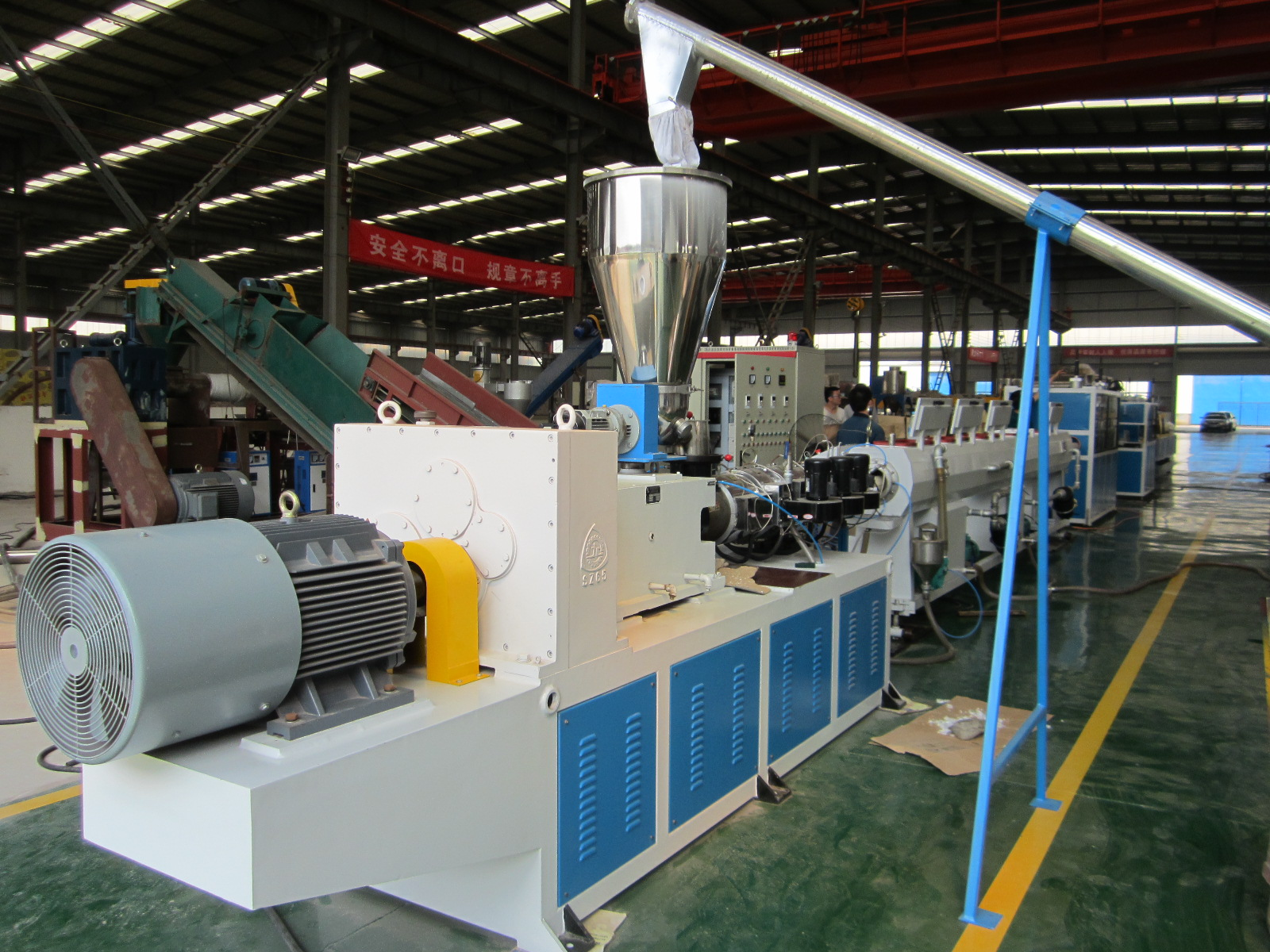 Double-screw PVC Pipe Making Machine