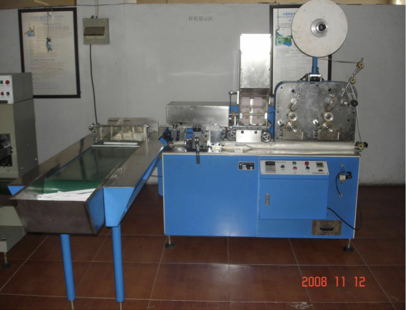 JXP-031 High-speed Straw Packing Machine